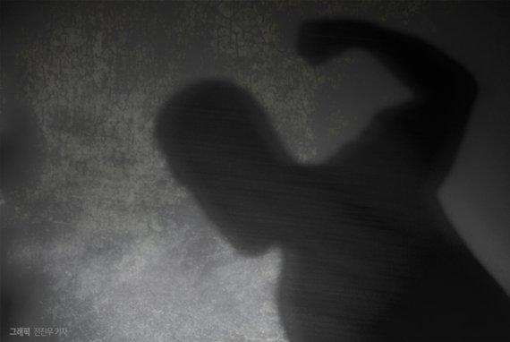 """국가지시로 감시해"""" 친아버지 살해한 30대 징역 10년 - 파이낸셜뉴스"""